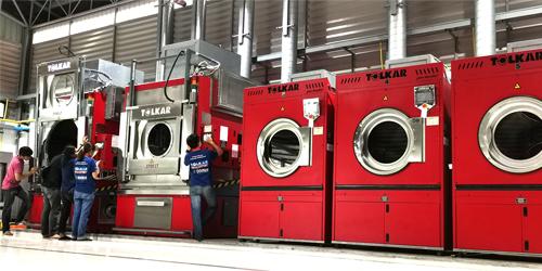 Laundry Machines & Equipment Business